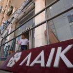 Laiki Bank replaced by Bank of Cyprus in Nicosia