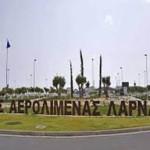 ΑΕΡΟΔΡΟΜΙΟ ΛΑΡΝΑΚΑΣ