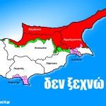 kypros_katoxi